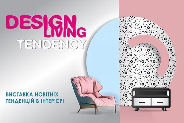 Design Living Tendency