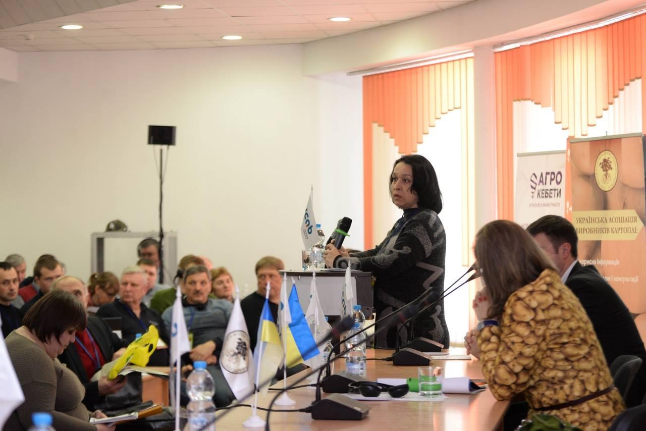 Х Голландсько-український бізнес форум з професійного картоплярства
