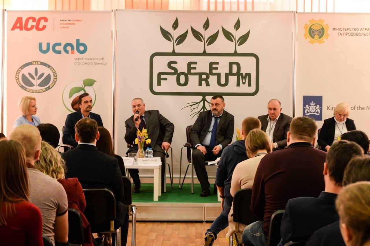«Наcіннєвий форум 2019», в рамках виставкової події «АгроВесна 2019», зорієнтував аграріїв в сучасних тенденціях насіннєвого ринку та останніх змінах галузі