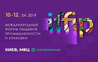 Запрошуємо взяти участь та відвідати IFFIP 2019!