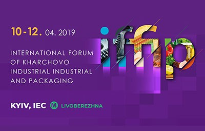 We invite you to visit and participate in IFFIP 2019!