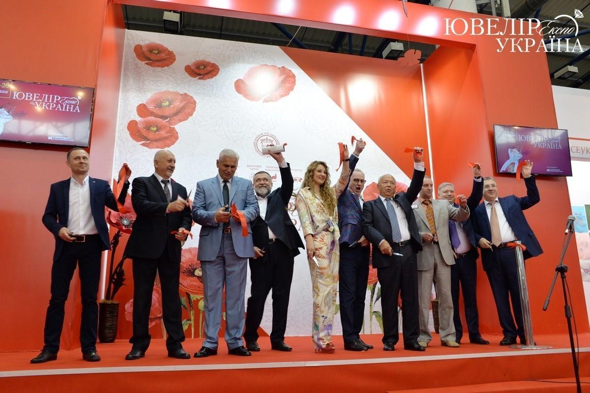 Вітаємо з відкриттям виставки Ювелір Експо Україна
