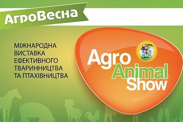 AgroAnimalShow