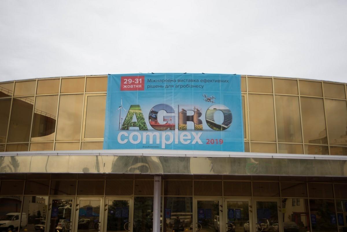 Лічені години залишились до відкриття AgroComplex 2019!