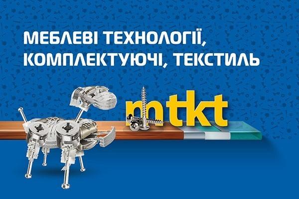 MTKT Innovation