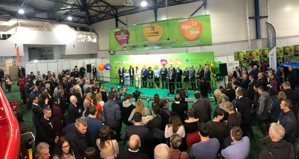 Відкриття головних сільськогосподарських виставок України