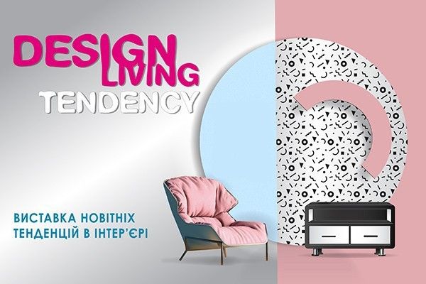Design Living Tendency