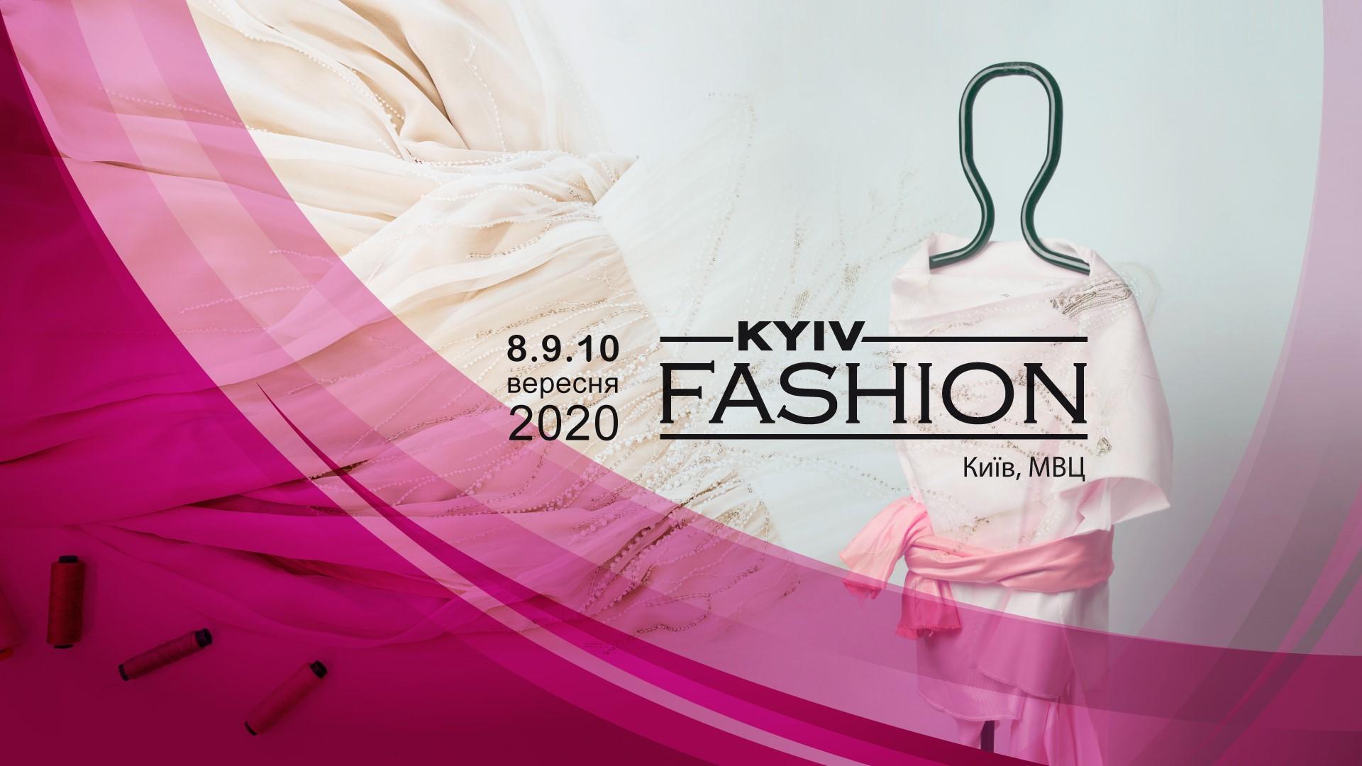 39-й Міжнародний фестиваль моди Kyiv Fashion